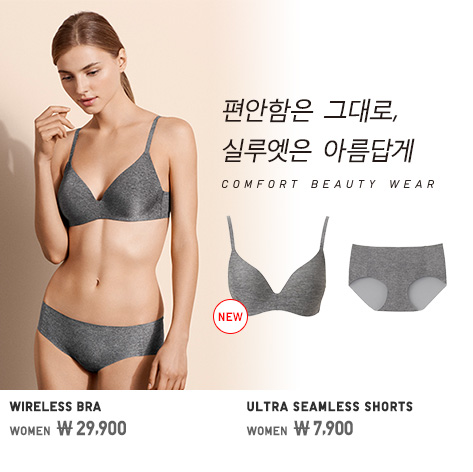 WOMEN COMFOT BEAUTY WEAR