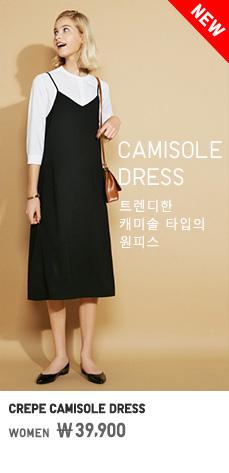 WOMEN CREPE CAMISOLE DRESS