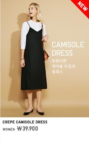WOMEN CREPE SAMISOLE DRESS