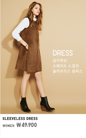 WOMEN FAUX SUEDE SLEEVELESS DRESS
