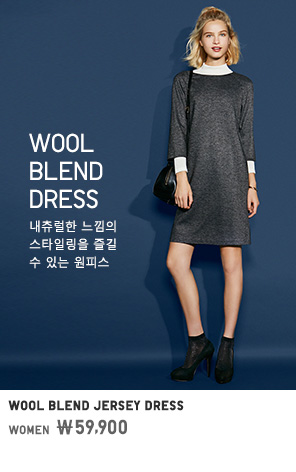 WOMEN WOOL BLEND JERSEY DRESS