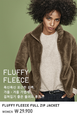 WOMEN FLUFFY FLEECE FULL ZIP JACKET