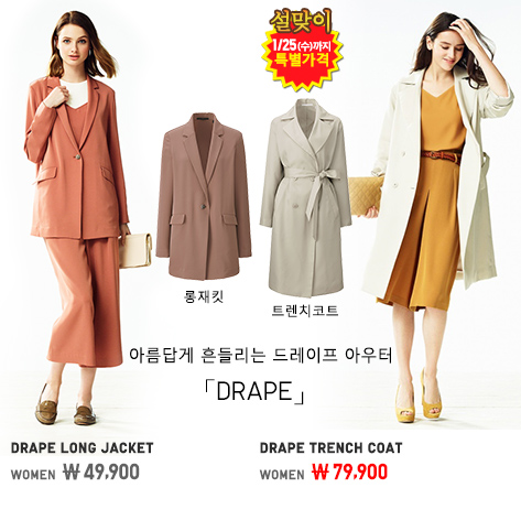 WOMEN DRAPE LONG JACKET DRAPE TRECH COAT