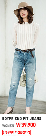WOMEN boyfriend fit jeans