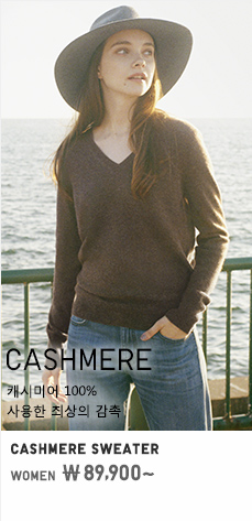 WOMEN CASHMERE SWEATER 89,900원부터