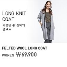 WOMEN FELTED WOOL LONG COAT