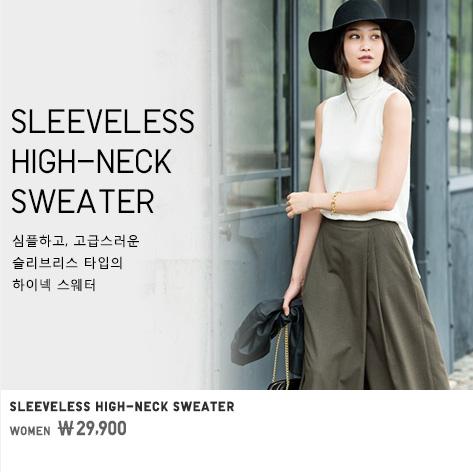 WOMEN SLEEVELESS HIGH NECK SWEATER