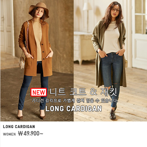 WOMEN LONG CARDIGAN