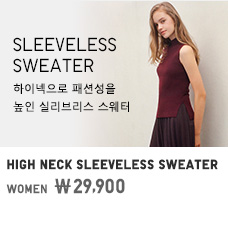 WOMEN HIGH NECK SLEEVELESS WEATER