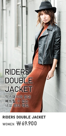 WOMEN RIDERS DOUBLE JACKET
