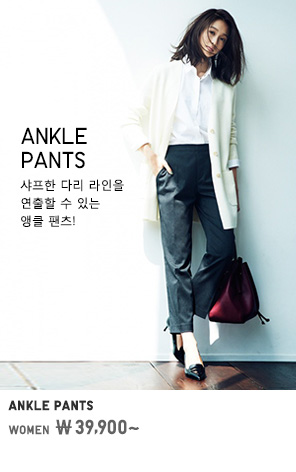 WOMEN ANKLE PANTS