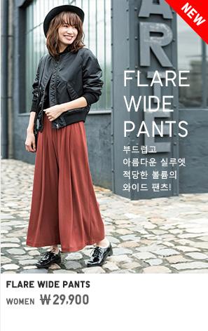 WOMEN FLARE WIDE PANTS