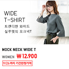 WOMEN MOCK NECK WIDE T