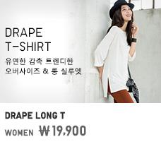 WOMEN DRAPE LONG T
