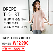 WOMEN DREPE LONG V NECK T