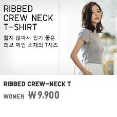 WOMEN RIBBED CREW NECK T