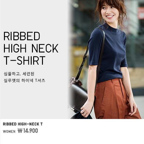 WOMEN RIBBED HIGH NECK T SHIRT