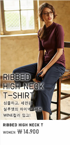 WOMEN RIBBED HIGH NECK T