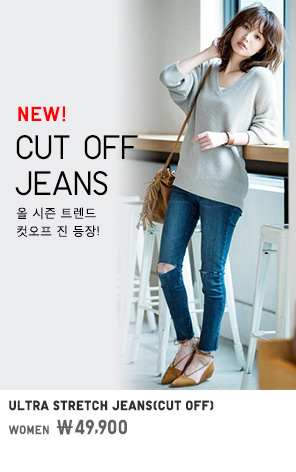 WOMEN ULTRA STRETCH JEANS(CUT OFF)
