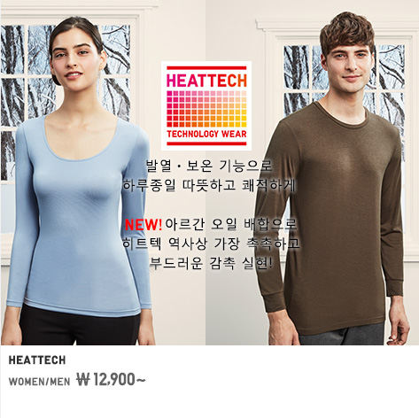 WOMEN MEN HEATTECH