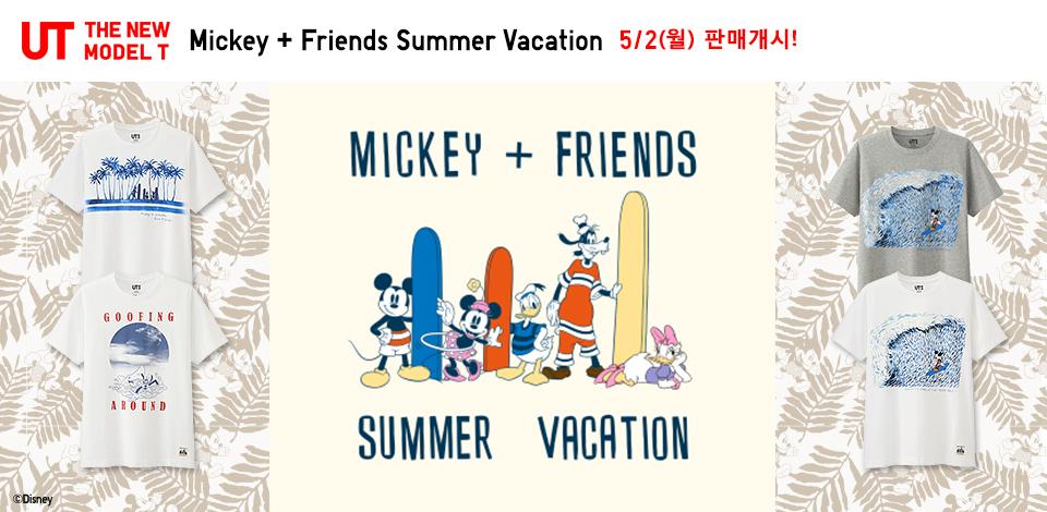 MICKEY SUMMER VACATION