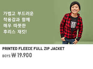 BOYS PRINTED FLEECE FULL ZIP JACKET 19,900원