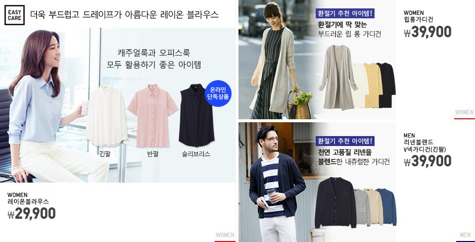 WOMEN 셔츠 / WOMEN MEN 가디건