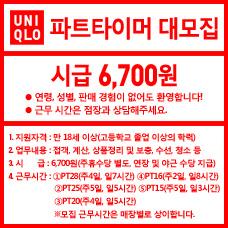URC-새창열림