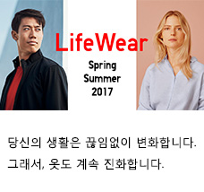 LifeWear FALL/WINTER 2016