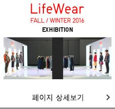 LifeWear FALL/WINTER 2016 EXHIBITION