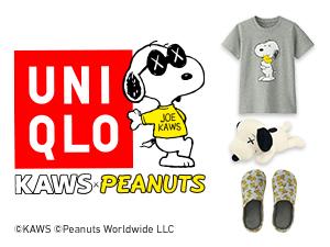 KAWS X PEANUTS 4/28(금) 판매개시!