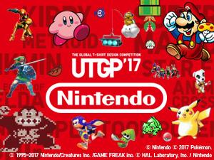 UTGP17