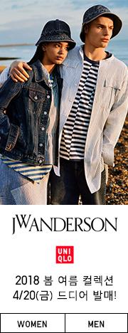 JWANDERSON 2018 봄 여름 컬렉션 4/20(금) 드디어 발매!