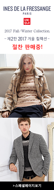 INES 제2탄 2017 겨울 컬렉션 절찬 판매중!