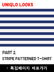 UNIQLO LOOKS PART2 STRIPE PATTERNED T-SHIRT (새창 열림)