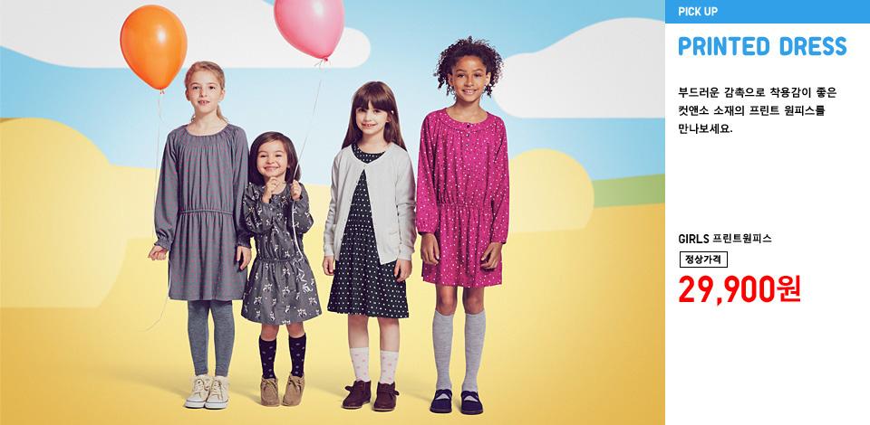 KIDS PRINTED DRESS. 부드러운 감촉으로 착용감이 좋은 컷앤소 소재의 프린트 원피스를 만나보세요. GIRLS 프린트원피스 정상가 29,900원