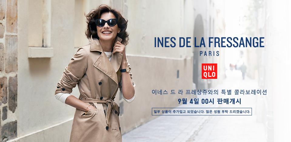 WOMEN INES DE LA FRESSANGE. 이네스 드 라 프레상쥬와의 특별 콜라보레이션. 9월 4일 00시 판매개시. 일부 상품이 추가입고 되었습니다. 많은 성워 부탁 드리겠습니다.