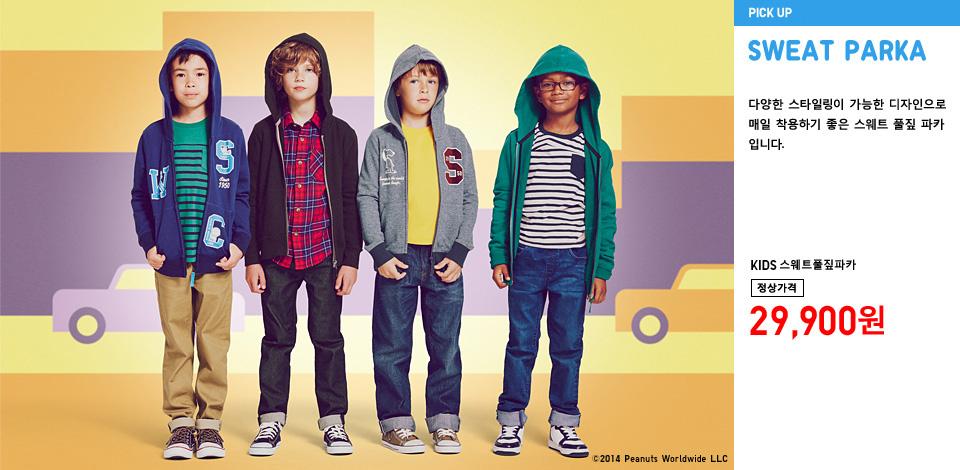 KIDS SWEAT PARKA. 다양한 스타일링이 가능한 디자인으로 매일 착용하기 좋은 스웨트 풀짚 파카입니다. KIDS 스웨트풀짚파카 정상가 29,900원