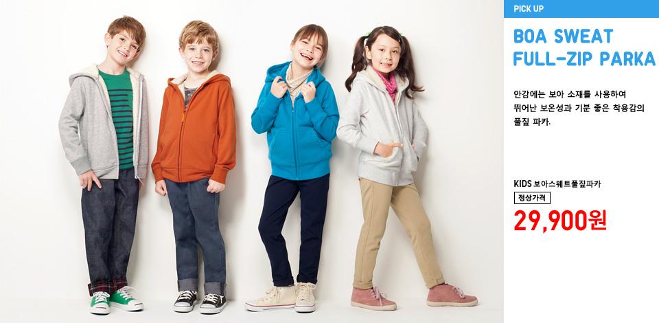 KIDS BOA SWEAT FULL-ZIP PARKA. 안감에는 보아 소재를 사용하여 뛰어난 보온성과 기분 좋은 착용감의 풀짚 파카. KIDS 보아스웨트풀짚파카 정상가 29,900원