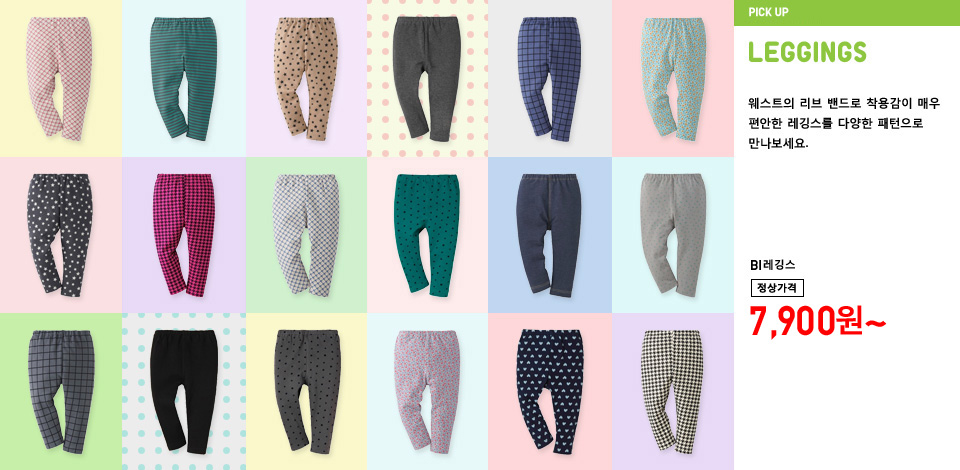 BABY LEGGINGS. 웨스트의 리브 밴드로 착용감이 매우 편안한 레깅스를 다양한 패턴으로 만나보세요. BI 레깅스 정상가 7,900원부터