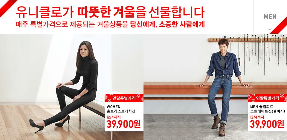 MEN 슬림피트스트레이트진(셀비지) 12/4까지 연말특별가격 39,900원