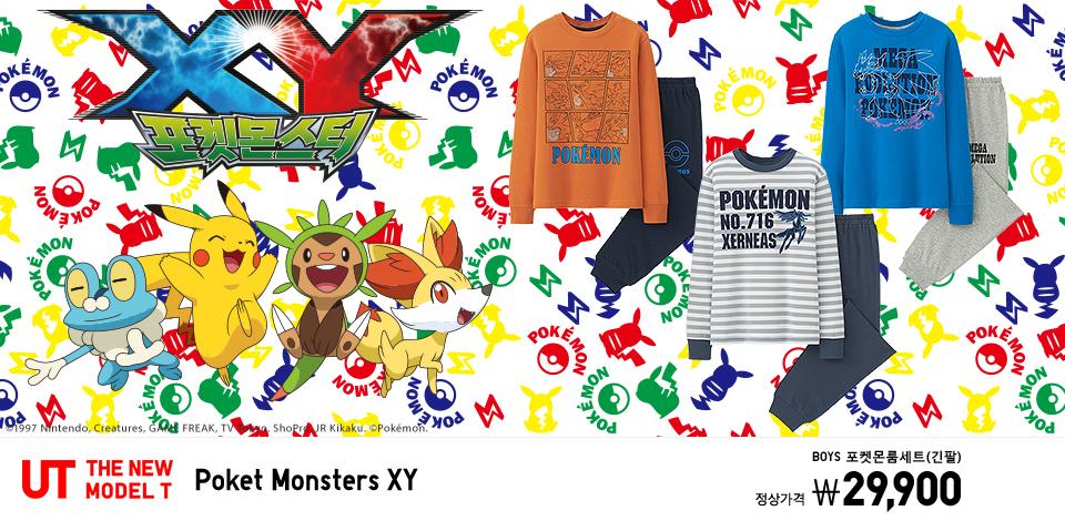KIDS UT Poket Monster XY. BOYS 포켓몬룸세트(긴팔) 정상가격 29,900원