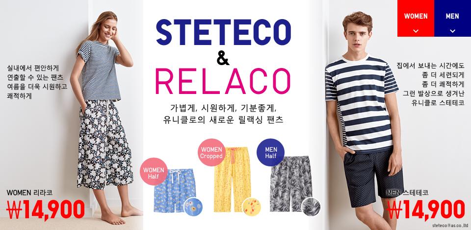 STETECO & RELACO