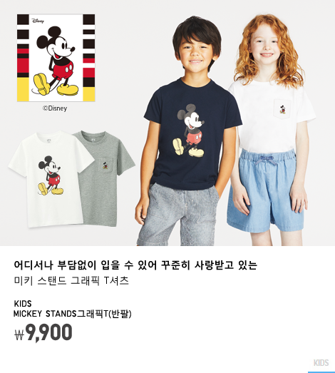 KIDS MICKEY STANDS T 바로가기