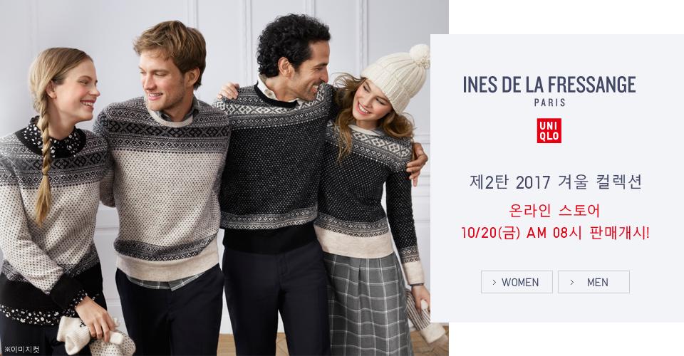 INES 2차 판매