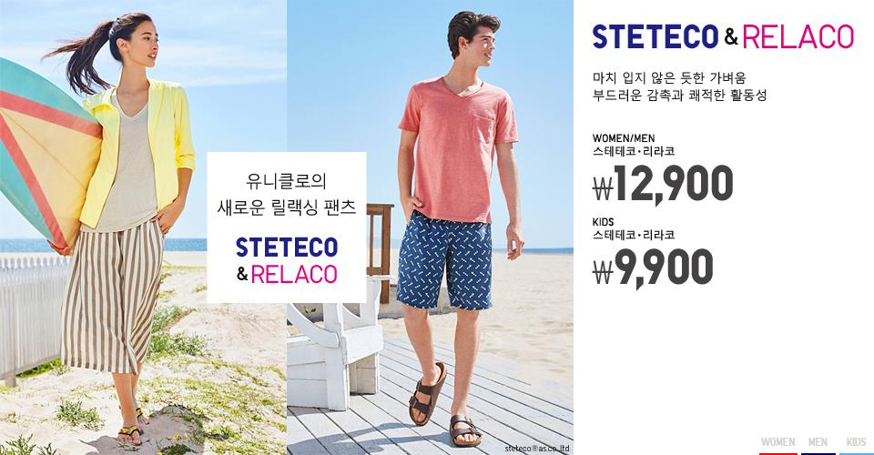 STETECO RELACO