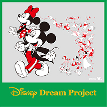 Disney Dream Project 로고 이미지